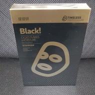 【保濕黑面膜】提提研 保濕金箔黑 面膜 5入/盒