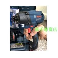 黑手專賣店 雙鋰電池 博世 BOSCH GDR 120-li 12V電動起子機 衝擊起子機 電鑽 12V起子機 螺絲刀