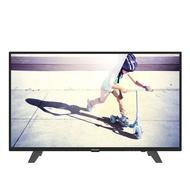 PHILIPS-飛利浦 40吋 Full HD液晶顯示器+視訊盒 40PFH4052 電視螢幕 免運