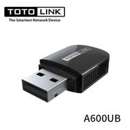 TOTOLINK A600UB AC600 USB 藍牙 雙頻 MU-MIMO  無線 USB網卡 WIN MAC通用