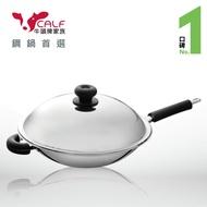 炒鍋/牛頭牌 小牛炒鍋35cm (單把)/304不銹鋼