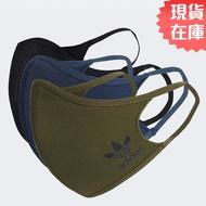 Adidas Face Covers 口罩 (三入) 黑 藍 深綠【運動世界】H59842