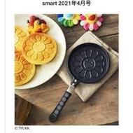 smart 4月號2021附村上隆小花造型鬆餅鍋
