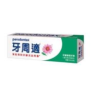 【牙周適】牙齦護理牙膏-經典原味100g