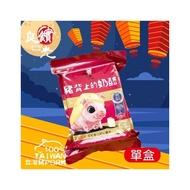 良實糧食 官方經營【豬背上的奶酪】獨特美味 一嘗再嘗/單盒