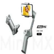 MOZA 魔爪 Mini-MX 手機 三軸 摺疊 穩定器 立福 公司貨