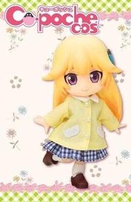 Cu-poche 口袋人 專用配件 春季外套 黃色 壽屋商店限定 不含人偶
