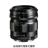 福倫達專賣店:Voigtlander 35mm F2 APO VE(Sony A7R4,A7R3,A72,A7II,A7,A6500)