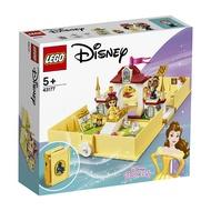 LEGO 樂高 Disney 公主系列 43177 美女與野獸 貝兒的口袋故事書 【鯊玩具Toy Shark】