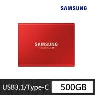 【SAMSUNG 三星】T5 500GB USB3.1移動固態硬碟金屬紅 星睿奇公司貨
