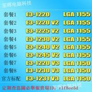 笙暉 E3-1220 1225 1230 1231 1240 1245 V2 V3 1155 1150  CPU