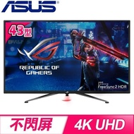 ASUS 華碩 ROG Strix XG438Q 43型 4K UHD FreeSync 2 HDR電競螢幕