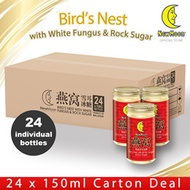 [24 individual bottles] NEW MOON Bird's Nest with White Fungus Rock Sugar 24 x 150ML