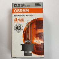(馬克斯)D2S OSRAM 德國廠 大燈 燈泡 ALTIS CAMRY WISH