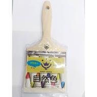 【防水獅王】老板送愛心 日本超輕量 超極細毛刷 護木漆 乳膠漆 防水漆用 4.5吋