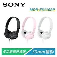 SONY MDR-ZX110AP 線控耳罩式耳機【Sound Amazing】