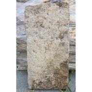 花崗石步道磚、園藝石磚、花園造景石造景磚、地磚石磚花圃磚