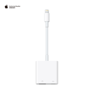 Lightning 對 USB 3 相機轉接器(MK0W2FE/A)