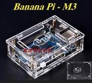 【微控】含稅附發票、香蕉派 Banana Pi BPI-M3 八核處理器、2GB內存、8GBeMMC、單板電腦、送天線