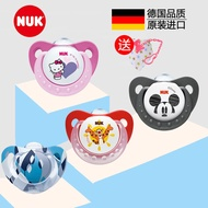 NUK pacifier 0-6-18-36 months baby sleep silicone latex pacifier.