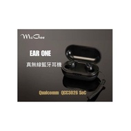德國 McGee EAR ONE 真無線5.0藍牙耳機