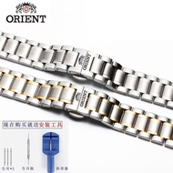 Japan Oriental Double Lion Watch Band Steel Band Adapting Original Orient Automatic Mechanical Men's and Women's Butterfly Buckle Bracelet