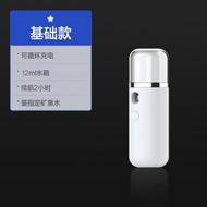 噴霧機 補水噴霧儀器納米家用加濕噴霧補水女便攜美容隨身小型蒸臉補水儀『XY934』