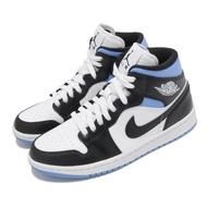 【NIKE 耐吉】籃球鞋 Air Jordan 1 Mid 男女鞋 經典款 喬丹 皮革 質感 情侶穿搭 黑 藍(BQ6472-102)