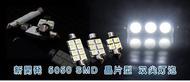 TG-鈦光 無極性 31mm雙尖5050晶片型 LED 室內燈 牌照燈 車門燈 行李箱燈 i-MAX Zinger
