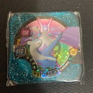 Pokemon Tretta Master Latios Version 05