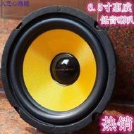 Package mail hi fever 6.5 -inch 120 magnetic subwoofer subwoofer speakers, car modification horn