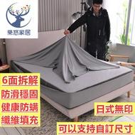 【支持訂製】6面全包防水保潔墊 單人 雙人 加大 特大 天絲防水保潔墊 防水 床包 枕頭套 枕套 防尿床 可訂製任意尺寸