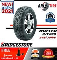 BRIDGESTONE 245/70R16 (ขอบ 16) รุ่น DUELER H/T840 1 เส้น ( ยางใหม่ปี 2021)