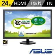 【ASUS】VP247H 24型Full HD 1毫秒 低藍光 不閃屏 螢幕