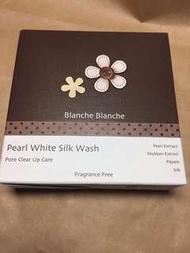 新年優惠~日本光伸 Blanche Blanche 木瓜酵素珍珠潔顏粉撲35g