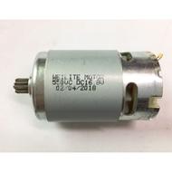 全新品 16.8V電鑽馬達(9齒) 電鑽維修用 550型式馬達 RS550型式