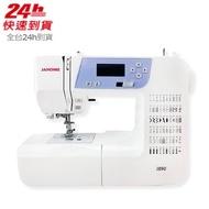 24小時GOGO~JANOME 車樂美 J890 最新電腦式縫紉機