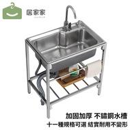 洗衣台不鏽鋼洗衣槽  日系塑鋼洗衣槽 水槽 洗衣槽 洗手槽 塑鋼水槽 洗衣板 臉盆 洗手台 洗衣槽