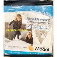 ☆陽光寶貝窩☆ COSTCO 好市多代購 Reverie 幻知曲 莫代爾雙人防蹣防水保潔墊+枕頭保潔套2入*特價*
