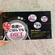 🔥現貨不用等🔥日本新谷酵素加強版 新谷酵素 極黑 最終加強版