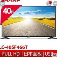 🌈夏普40吋電視智能聯網電視+視訊盒