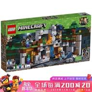 乐高 我的世界 21147岩底大冒险 LEGO MineCraft