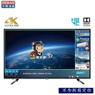 本月特價【禾聯液晶】55吋數位Android聯網液晶《HD-55UDF28》液晶連網電視 全機三年保固