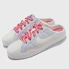 Nike 休閒鞋 Court Legacy Mule 女鞋 輕便 簡約 套腳 舒適 半包拖鞋 灰 白 DJ5058011 22cm GREY/WHITE