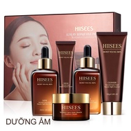 HIISEES five-item moisturizing gift box, HIISEES-URBHST5 skin care cosmetic set