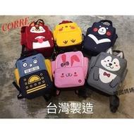 CORRE 品牌 台灣製造 兒童後背包 手提包 超輕防水 可放水壺 前胸扣固定 13款可選 現貨不用等