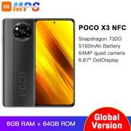 Global Version Xiaomi POCO X3 NFC 6GB 64GB Snapdragon 732G Xiaomiสมาร์ทโฟน64MPกล้อง5160MAh 33Wโทรศัพท์มือถือ