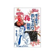日本 小倉屋 鹽昆布部長 梅子風味 10g