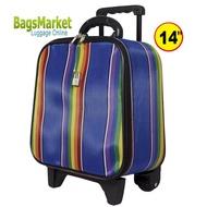 9889SHOP Luggage Wheal กระเป๋าเดินทาง กระเป๋าล้อลากหน้าเรียบลาย สายรุ้ง ขนาด 14 นิ้ว รหัสล๊อค Code F17844-14