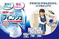 日本 地球製藥 finish 洗碗機專用洗碗粉SP 補充包 800g~原香✿